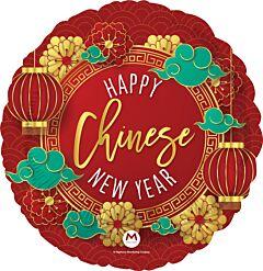 "18"" Happy Chinese New Year"